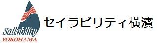 セイラビリティ横濱